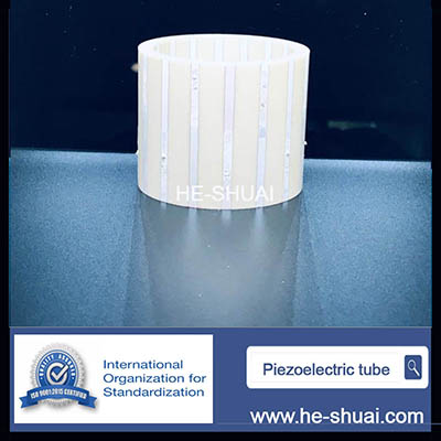 piezoelectric tube 3