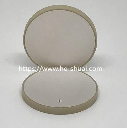 Navy II material Piezo disc for OD20mm x TH 2mm