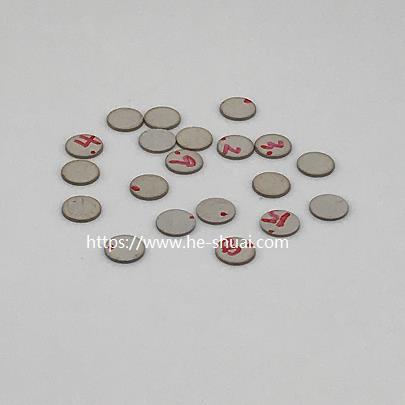 PZT-5H mini. piezo ceramic disc OD 3 x 0.25mm