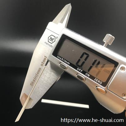 Ultrathin piezo plate with 0.14mm