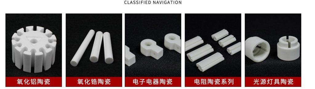 ceramic series 4