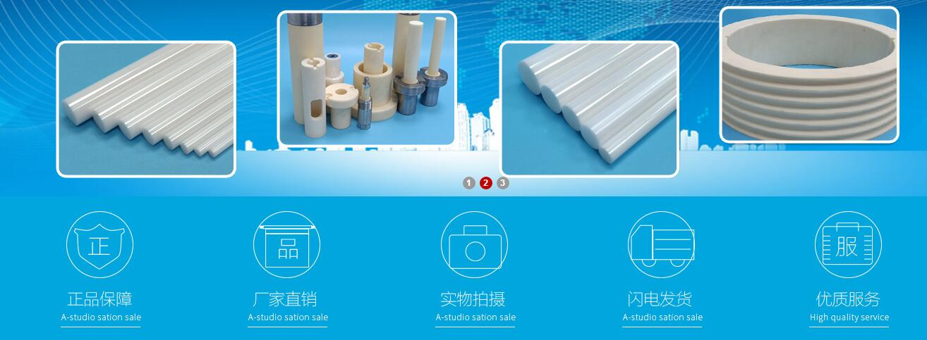 industry ceramic banner