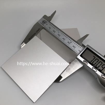 piezoelectric plate supplier